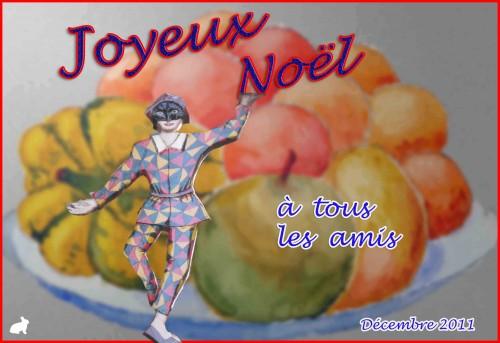 joyeux-noel_2011-copie_w.jpg
